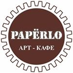 Art-кафе Paperlo