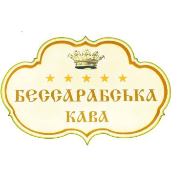 Бессарабська КАВА