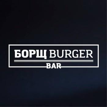 Борщ Burger Bar
