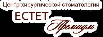 ЭСТЕТ Премиум