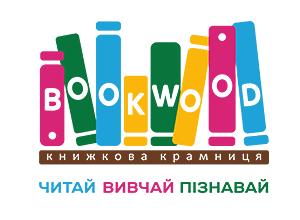 Книжный магазин «Bookwood»