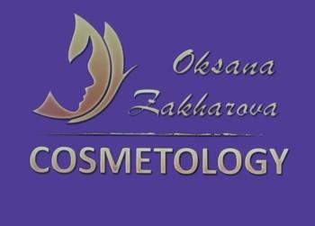 Oksana Zakharova Cosmetology