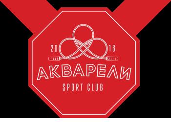 Спорт Клуб Акварели