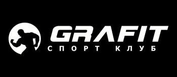 Спортклуб Grafit